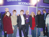 BEZPEKA 2006, Kiev, main event of the year in security industry