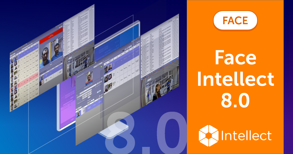 Face Intellect 8.0 Is Released