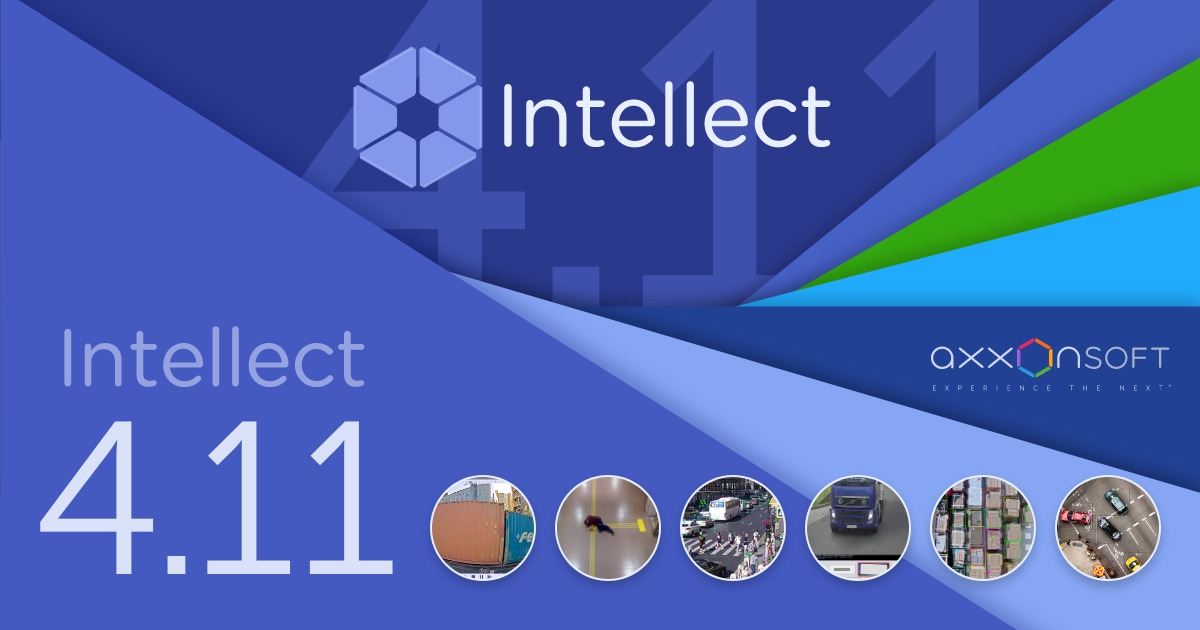 Реліз «Axxon Intellect» 4.11